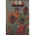 道教文化新典