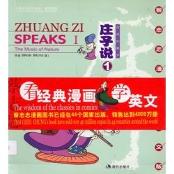Zhuangzi  Speaks Ⅰ:The Music of Nature